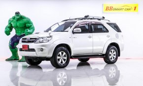 1Q-81 TOYOTA FORTUNER 3.0 V4 WD เกียร์ AT ปี 2005