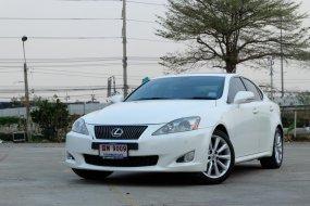 2011 Lexus IS 250 สีขาว  มือเดียว เลขไมล์ 128,xxx km. Book/key ครบ Full option  รถศูนย์ Lexus รามอินทรา เครื่องยนต์ เบนซิน 6 สูบ 2499 cc.