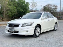 HONDA ACCORD G8 2.0 EL i-VTEC TOP ปี2011 สีขาว