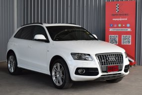 Audi Q5 2.0 (ปี 2012) TFSI Wagon AT