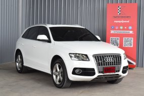 Audi Q5 2.0 (ปี 2010) TFSI quattro  AT