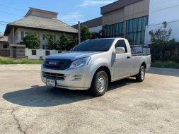 ขายรถ ISUZU D-MAX ALL NEW SPARK CAB 2.5S ปี 2012