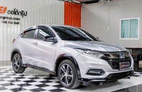 ขายรถ Honda HR-V 1.8 RS ปี2019 SUV